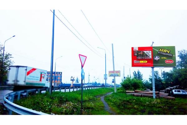 Рекламный щит улица Аустрина Сумская 2 М5, сторона А
