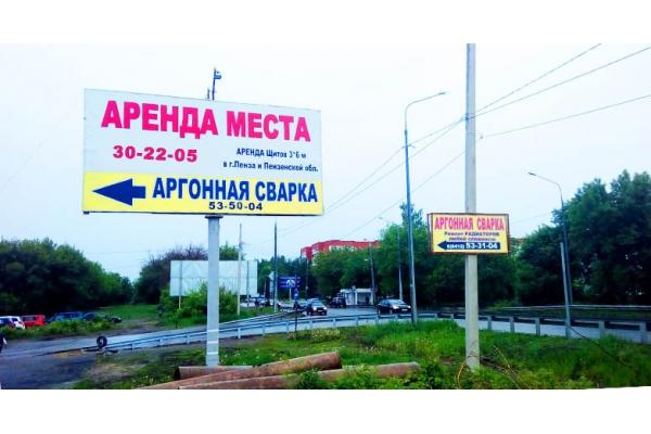 Рекламный щит улица Аустрина Сумская 2, сторона Б