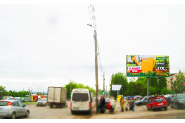 Рекламный щит улица Аустрина 152, сторона А
