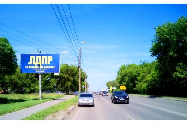 Рекламный щит улица Аустрина 162, сторона Б
