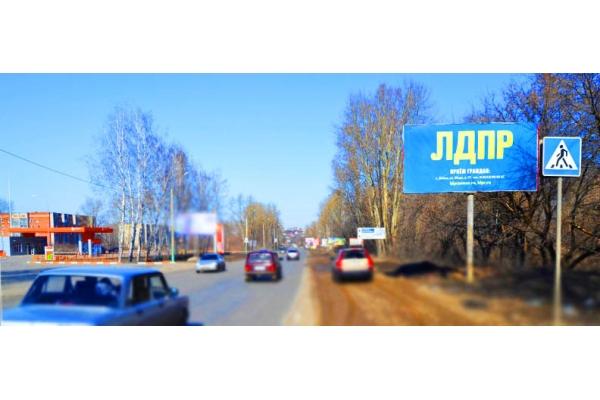 Рекламный щит улица Аустрина 164 Б, сторона А