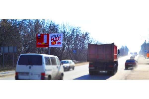 Рекламный щит улица Аустрина 164 Б, сторона Б