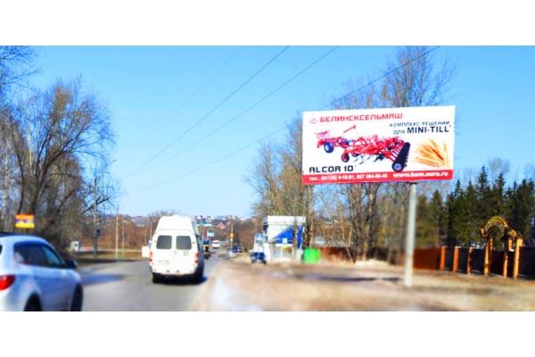 Рекламный щит улица Аустрина 167 А Мясокомбинат, сторона А