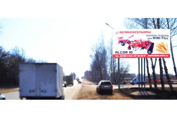 Рекламный щит улица Аустрина 178 А, сторона А