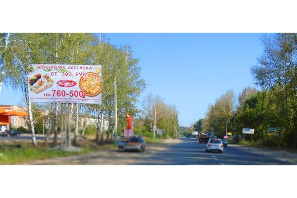 Рекламный щит улица Аустрина 178, сторона Б