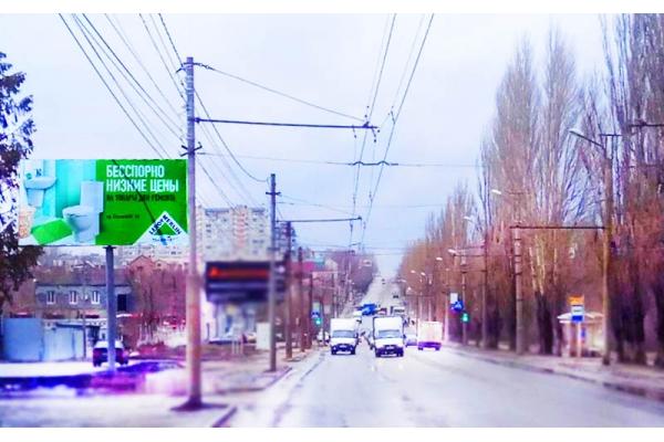Рекламный щит улица Аустрина 63, сторона Б