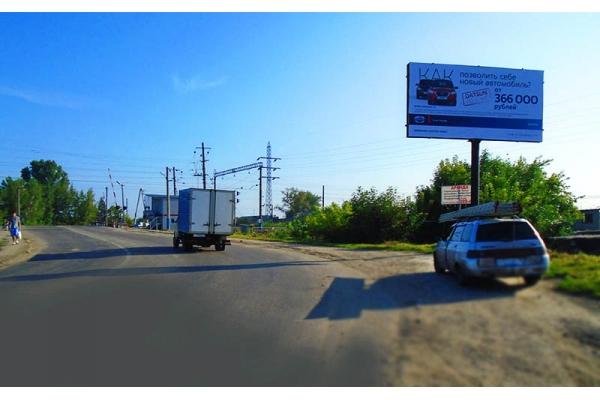 Рекламный щит улица Кустанайская ЖД переезд, сторона А