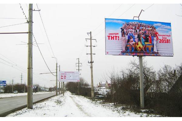 Рекламный щит улица Чаадаева Пенза-2, сторона А
