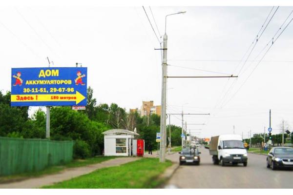 Рекламный щит улица Чаадаева Пенза-2, сторона Б