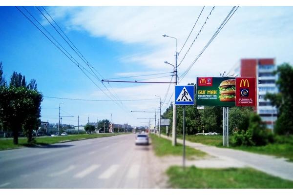 Рекламный щит улица Чаадаева 111, сторона А