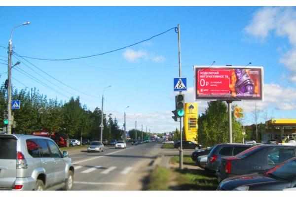 Рекламный щит улица Чаадаева 58, сторона А