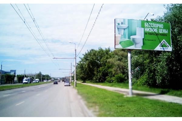 Рекламный щит улица Чаадаева 99, сторона А
