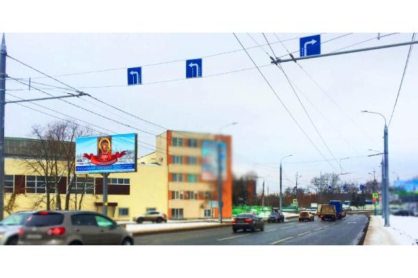 Рекламный щит улица Баумана путепровод, сторона Б