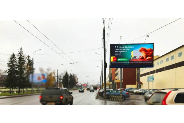 Рекламный щит улица Баумана 30 2, сторона А
