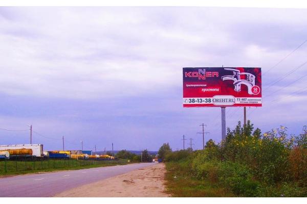 Рекламный щит улица Рябова 1А, сторона А