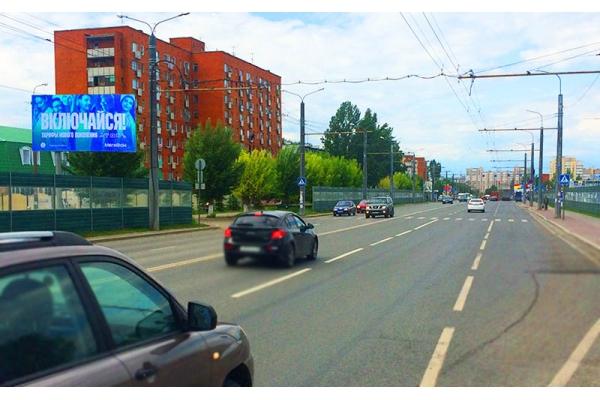 Рекламный щит улица Терновского Ритейл парк, сторона Б