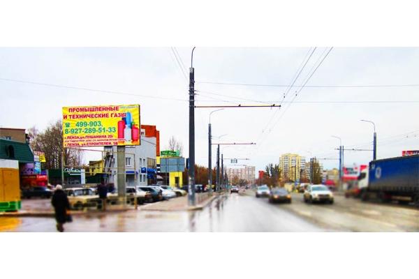 Рекламный щит улица Терновского Экспериментальная ТЦ Гидростроевский, сторона Б