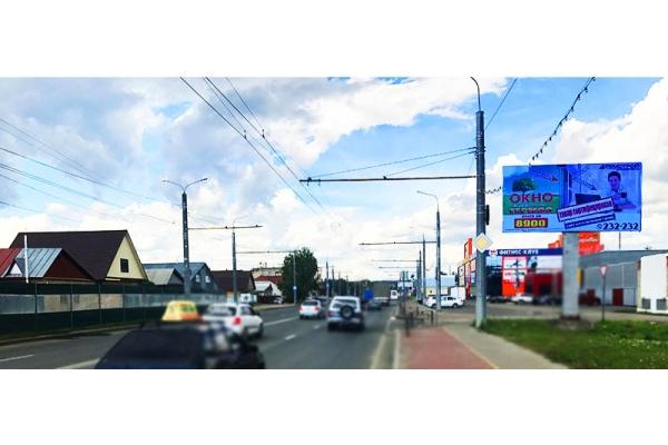 Рекламный щит улица Терновского 116 ТЦ Терновский куст, сторона А