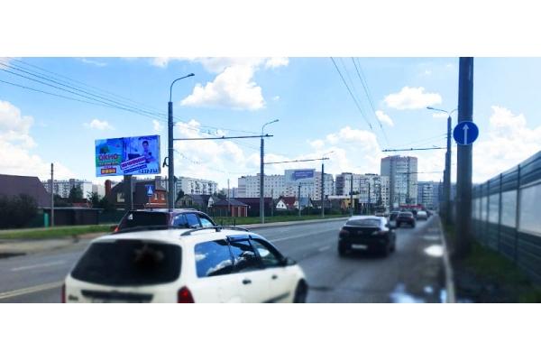 Рекламный щит улица Терновского 116 ТЦ Терновский куст, сторона Б