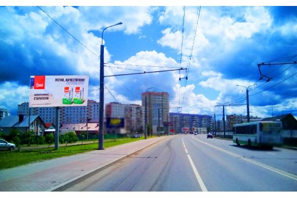 Рекламный щит улица Терновского 124, сторона Б
