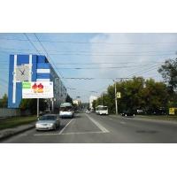 Рекламный щит улица Cвердлова Баумана, сторона Б
