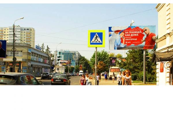 Рекламный щит улица Бакунина Сан Март, сторона А