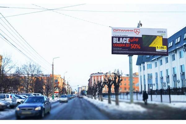 Рекламный щит улица Горького 40, сторона А