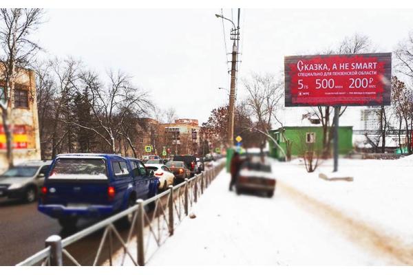 Рекламный щит улица Захарова 20, сторона А