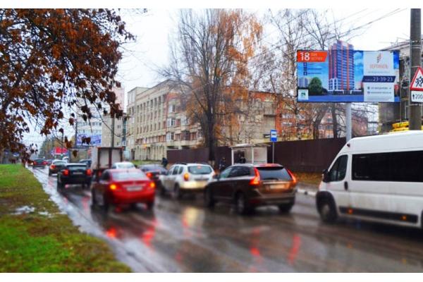 Рекламный щит улица Пушкина 56, сторона А