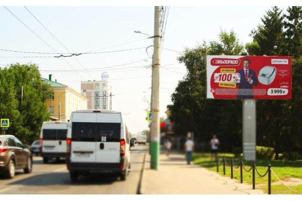Рекламный щит улица Суворова Сан Март, сторона А