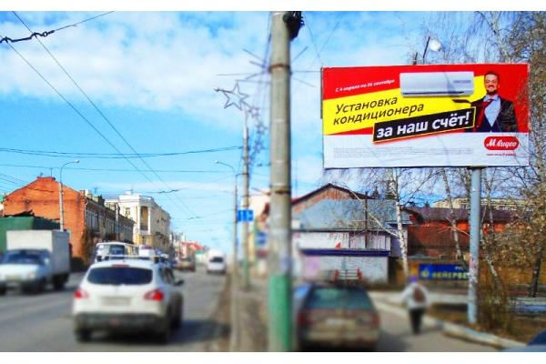 Рекламный щит улица Суворова 46, сторона А