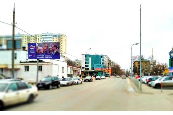Рекламный щит Бакунина улица Плеханова ТЦ СанМарт, сторона Б