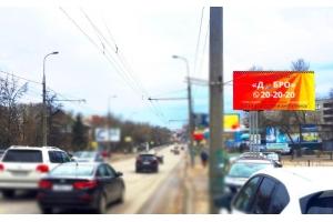 Рекламный щит Бекешская улица 2, сторона А