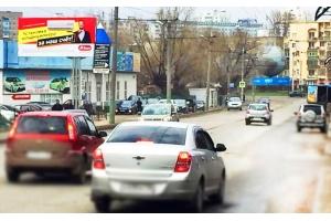 Рекламный щит Бекешская улица 2, сторона Б