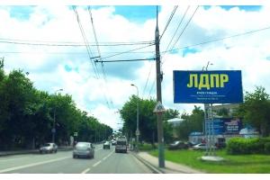Рекламный щит Бекешская улица 4, сторона А