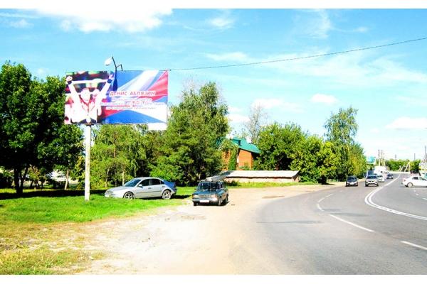 Рекламный щит Инициативная улица 12, сторона Б