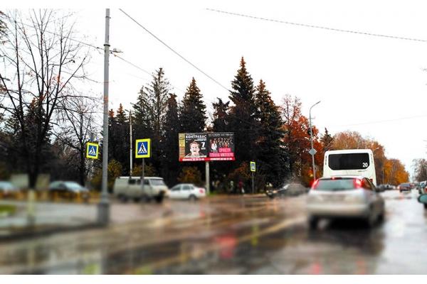 Рекламный щит Октябрьская улица 2-Московская, сторона Б