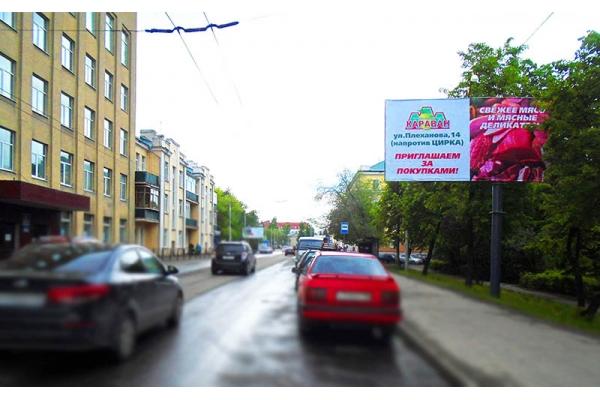 Рекламный щит Октябрьская улица 5, сторона А