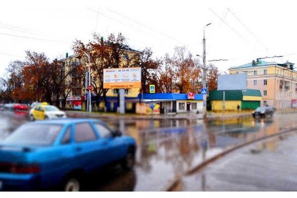 Рекламный щит Октябрьская улица 8, сторона Б