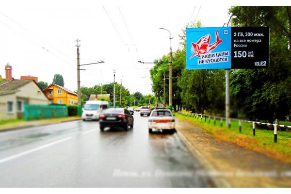 Рекламный щит Пушкина улица Детская больница, сторона А