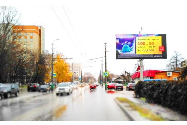 Рекламный щит Пушкина улица 178, сторона А