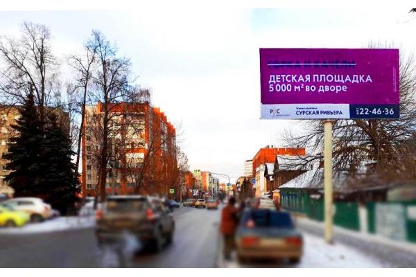 Рекламный щит Революционная улица (Роснефть), сторона А