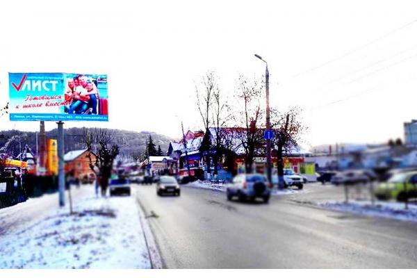 Рекламный щит Революционная улица (Роснефть), сторона Б