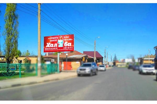 Рекламный щит Чехова улица 36, сторона Б