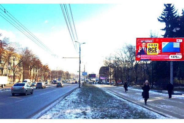 Рекламный щит проспект Победы 16, сторона А