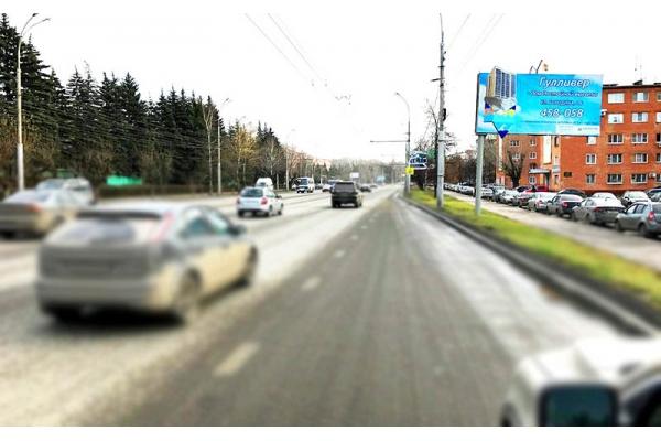 Рекламный щит проспект Победы 86, сторона А