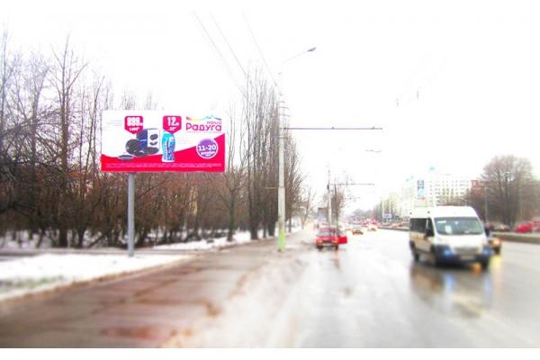 Рекламный щит проспект Строителей 2, сторона Б