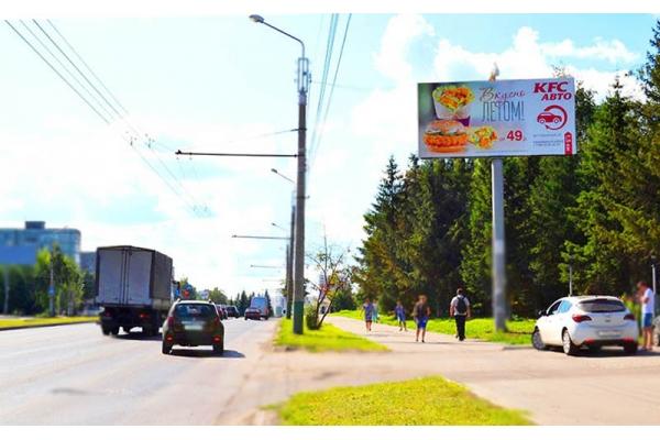 Рекламный щит проспект Строителей 7, сторона А