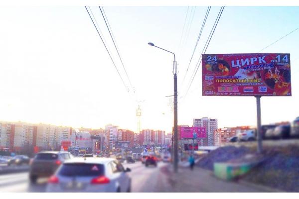 Рекламный щит проспект Строителей 37 Космос-Сити, сторона А