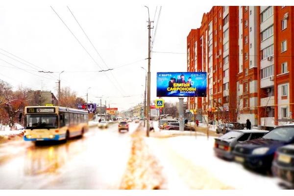 Рекламный щит Калинина 91 сторона А